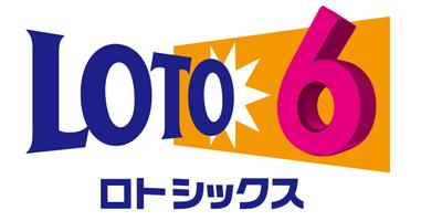 jp-takarakuji-loto-6@2x