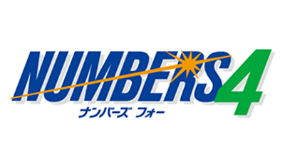 jp-numbers-4@2x