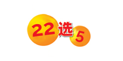 cn-fujian-5x22@2x