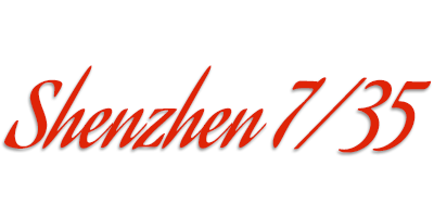 cn-shenzhen-7x35@2x