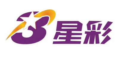 Taiwan Pick 3 Lottery